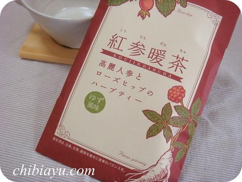 紅参暖茶(こじんだんちゃ)1