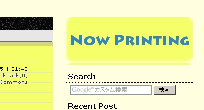 nowprint