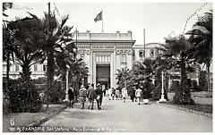 San Stefano Hotel & Casino In Alexandria; By Lehnert & Landrock (Tulipe Noire) Tags: africa alexandria egypt middleeast casino sanstifano