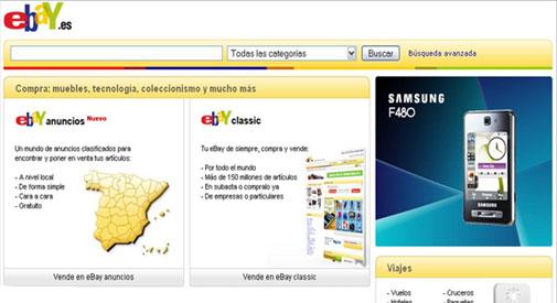eBay eCommerce Portal - Spain