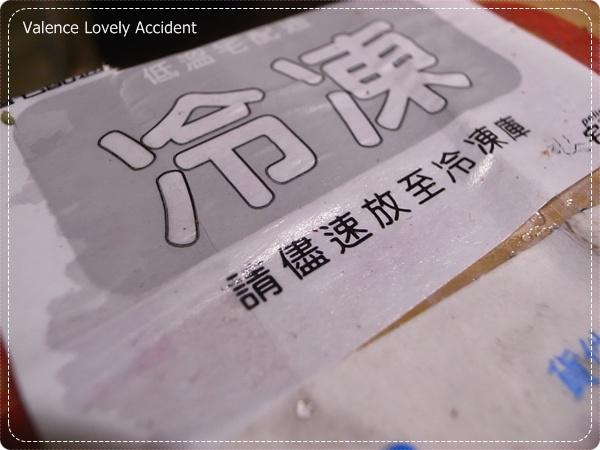 台東麵食館_宅配