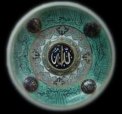 - Happy Ramadhan (intasko) Tags: art love circle ceramic happy design algeria words al pattern peace artistic humanity pa