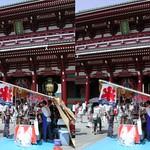 夏の宝蔵門 houzoumon (parallel 3D) thumbnail