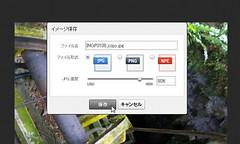 0305_copy