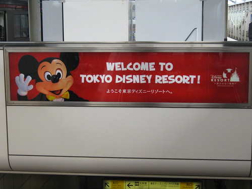 Its Mickey Mouse! TOKYO DISNEY SEA!