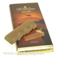Al nassma Arabia camel milk chocolate (with spices)