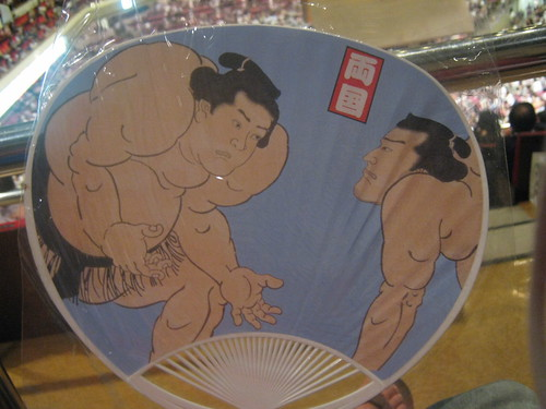 Exhibit A: Sweet sumo fan.