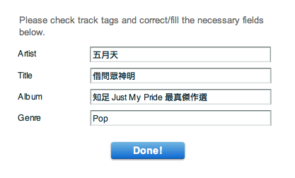 audiko(iPhone鈴聲製作)-4