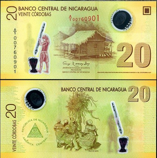 20 Córdobas Nikaragua 2009