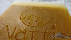 松香橘果皂