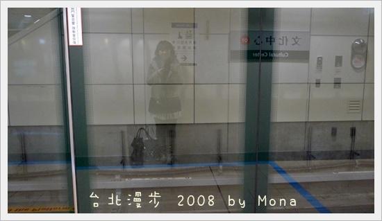 001-20090120