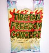 T-shirt Bag - FFS Lottery