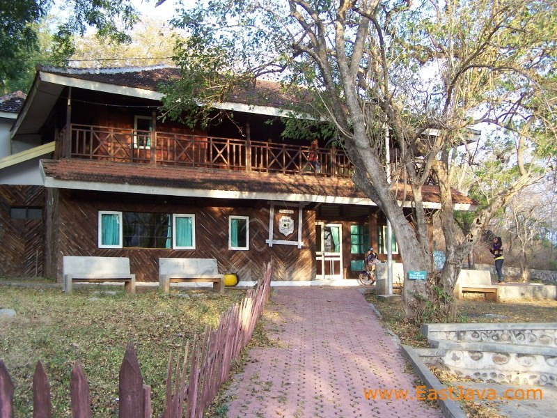 The Mansion Guard - Banyuwangi
