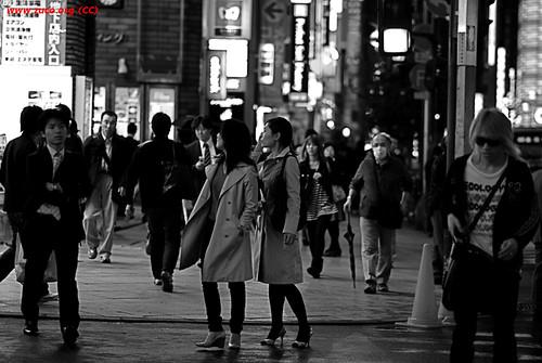 Higashi Shinjuku