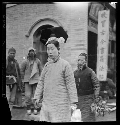 Manchu Woman Front by danielle.kane