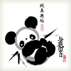 Stamco Panda Shirt Art (Spring/Summer 1999) (Mel Marcelo) Tags: cute panda vectorart bamboo kanji kawaii grafx japanesestyle adobeillustrator chinesestyle spotcolors brushart melmarcelo tamdang stamcoshirtart juniorstshirt meltendo mpyregraphics melitomarcelo