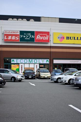 07.22 Shimamura-Tarumi_1
