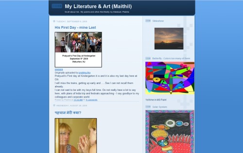 My Literature and Art (Maithil)