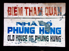 The old sign of the old house of Phung Hung