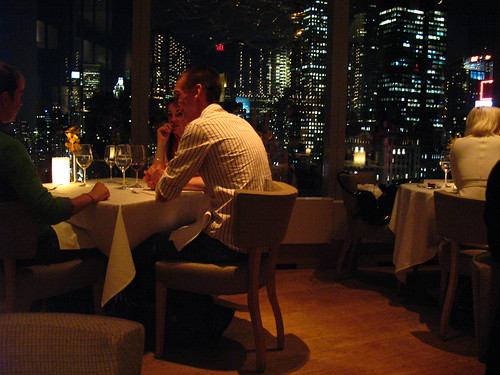 Panorama dal ristorante Asiate - New York