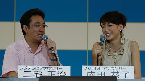 内田恭子の画像60636