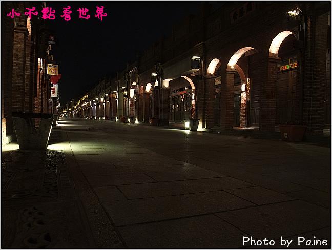 三峽老街(f200exr)