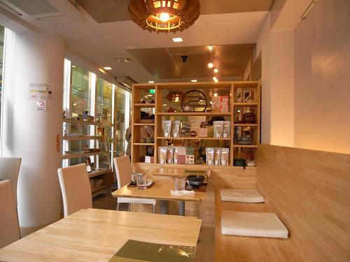 フワフワかき氷のお茶屋さん『おちゃのこ』@奈良市
