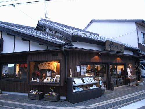 吉野「柿の葉寿司やっこ」-01