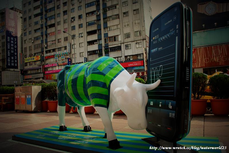 5800觸控牛