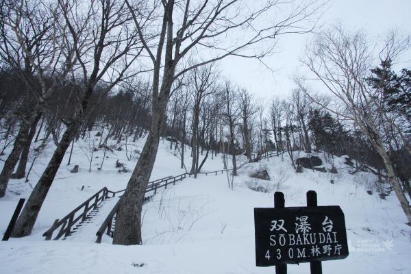 2009北海道-D4-6-層雲峽銀河流星_08.jpg