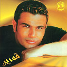 Amarain - 1999
