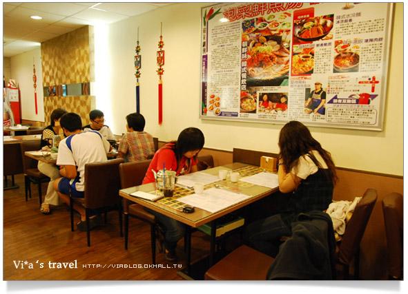 【南投美食餐廳】南投餐廳推薦~朝鮮味韓國料理5