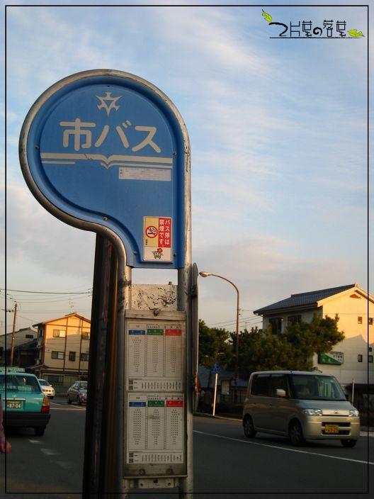 京都公車_01.JPG
