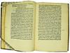 Manuscript Latin annotations in Floccus, Andreas: De Romanorum magistratibus