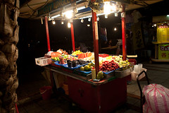 Shilin Night Market Fruit