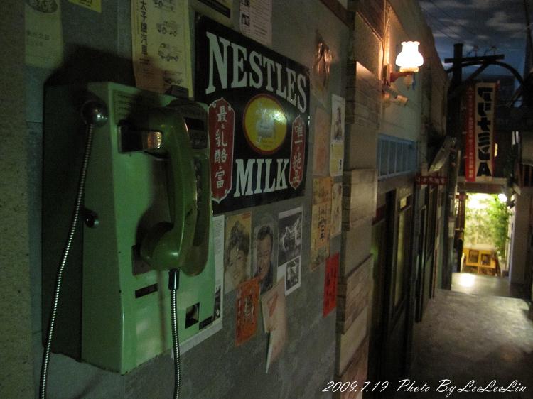風城之月懷舊餐廳