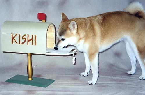 Kishi-mailbox