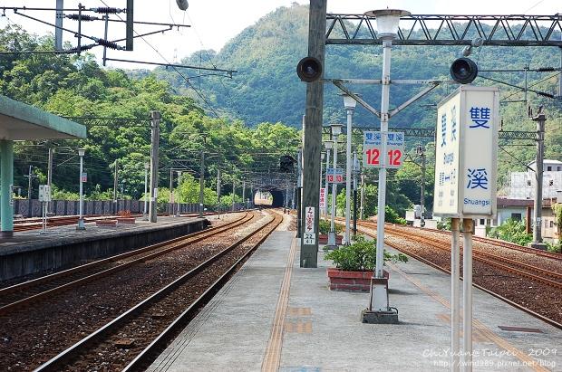 雙溪火車站06.jpg