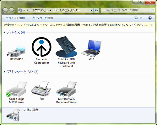 Windows 7 Devices and Printers: Default icons