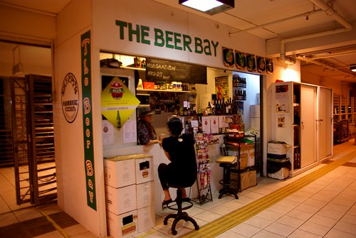 The Beer Bay - Hong Kong