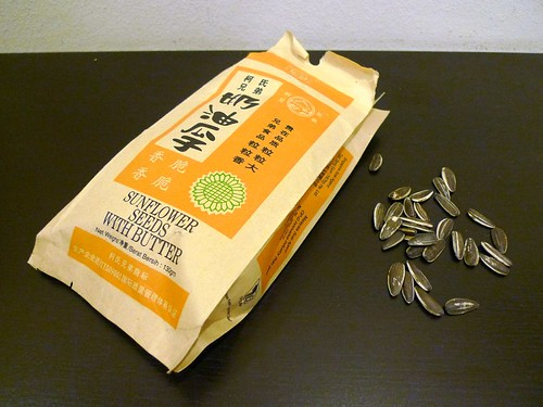 Sunflower Seeds With Butter