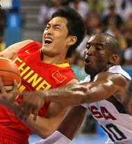 China and U.S. fought in basketball at Olympics.