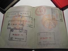 canada how to get schengen visa review