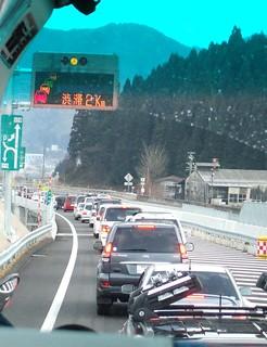 渋滞(塞車) @ 東海北陸自動車道