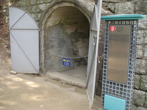 At Seodaemun Prison - The Secret Tunnel