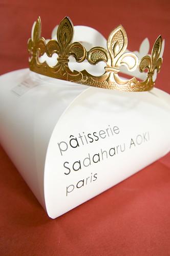 Galette des Rois, Pâtisserie Sadaharu Aoki Paris, Shinjuku Isetan
