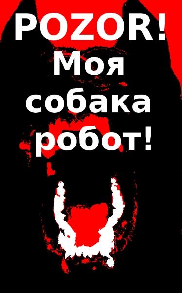 Dog_attack3