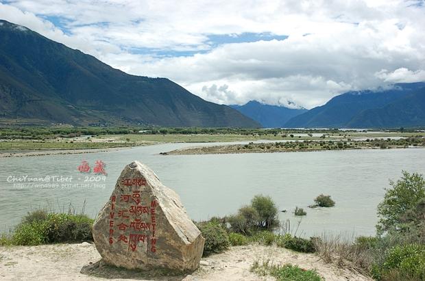 西藏林芝江河匯合處04.JPG