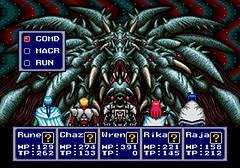 The Sega Genesis / Megadrive RPG Library - RetroGaming with