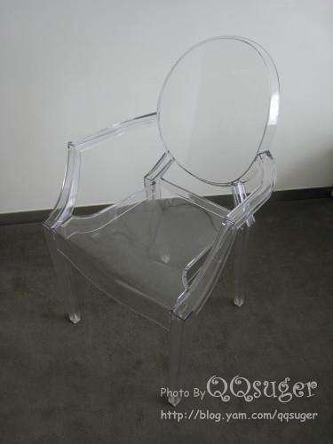 你拍攝的 透明椅。
